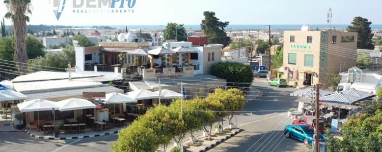 Mandria - Paphos - Cyprus