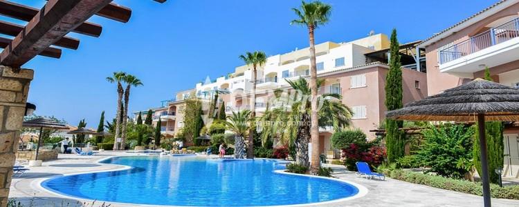 Aphrodite Springs - Paphos, Cyprus
